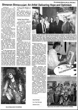 Article abit artist - Armenian Observer, July 16, 2003